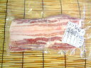 Gyu-Don (XING farm pig) pork 200 g
