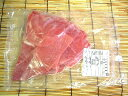 (XING rural cattle) beef cut off 250 g