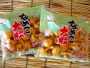 2 Bags of organic or natural farming grain mushroom