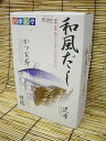 Four seasons 彩々 Japanese-style broth (large) 8 g x 32