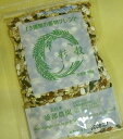 Urabe's Aya grain (millet blend ) ( chemical pesticide and chemical fertilizer free ) ( TZ)