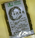 Urabe's ancient rice (500 g) * organic rice