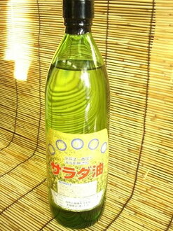 Sun Ichiban natural salad oil (rapeseed) 900 ml * compression method and chemical non-additive-free ★ Cook's recipe posted in!