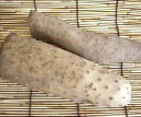 Approximately 300 g of natural agricultural methods yam