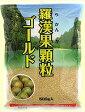 【羅漢果顆粒】ラカンカ・ゴールド 500g(HZ)