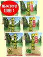 【羅漢果顆粒】ラカンカ500g×6個※送料無料(HZ)
