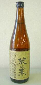 ★ Kura-no-Moto 720 ml * more delicious new product! (TZ)