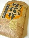 福島産 平成20年度新米古川さんのミルキークィーン <七分づき米> 15kg(5kg×3袋)