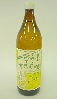 Deer-North oil 菜たね salad oil 1650 g
