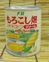 ショッピング契約 もろこし畑(クリーム)190g北海道契約栽培コーン使用(HZ)