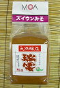1 kg of MOA auspicious cloud miso (the truth) ※ refrigeration