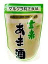 Markkula rice Amazake 250 g used organic rice ( HZ)