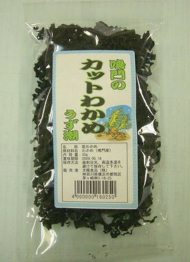 Naruto production cut wakame seaweed (dried) 30g(HZ)