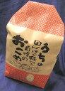【新米】★化学農薬・化学肥料不使用平成22年度産 古川さんのササニシキ(玄米) 2kg