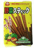 ♦ vegetable sticks