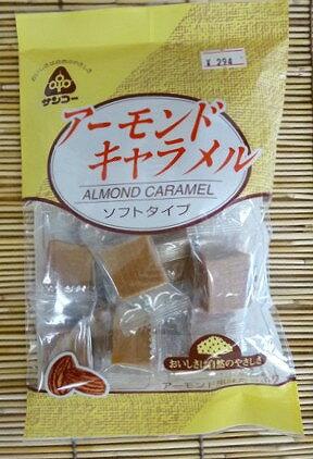 Caramel almond (soft type)
