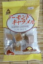 Almond caramel (soft type)