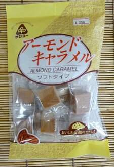 Caramel almond (soft type)