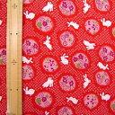 約70cm巾×1m 1580円10cmにつき158円 レーヨン100%レーヨンちりめんプリント 疋田うさぎ 赤