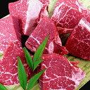 【送料無料・贈答用】黒毛和牛 モモサイコロステーキ 500g