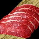 【送料無料・贈答用】黒毛和牛 ランプステーキ 150g×5枚