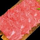 【送料無料・贈答ギフト用】黒毛和牛 ロースすき焼き 700g