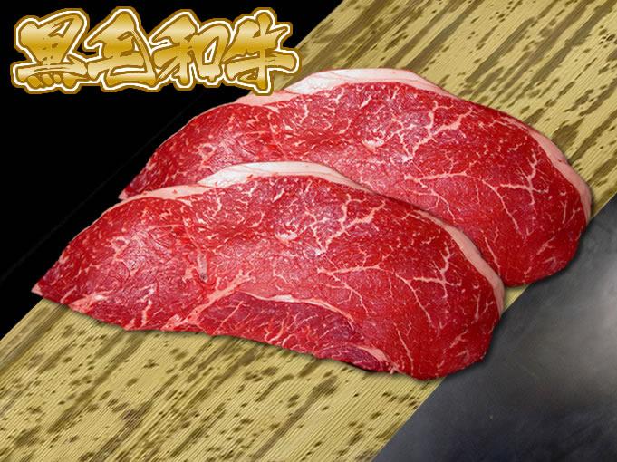 【贈答ギフト用】【黒毛和牛】 モモ ステーキ 150g×2枚