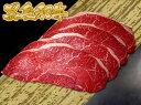 【贈答ギフト用】【黒毛和牛】ランプステーキ 150g×4枚