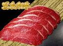 食品 - 【黒毛和牛】 モモ ステーキ 150g×5枚
