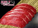 【黒毛和牛】神戸ワインビーフ ランプステーキ 150g×5枚