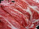 【黒毛和牛】神戸ワインビーフ 肩ロースすき焼き 800g