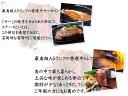 飛騨けんとん豚 豚もも 岐阜県産 300g