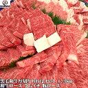 黒毛和牛 厚切りBBQセット 1.3kgバーベキュー 牛肉 ...