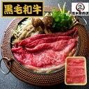黒毛和牛 モモ すき焼き 400g 御中元 ギフト お中元 ...