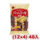 (本州送料無料) ブルボン バームロール (12×4)48入 (Y12)