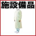 不織布アイソレーションガウン (介護用品 老人 高齢者 シニア お年寄り 消毒除菌 感染予防 ウィルス対策 風邪予防)