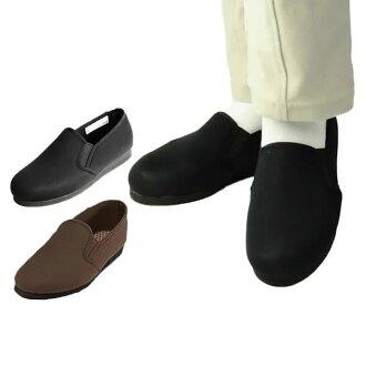 拉菲特 201 [護理護理的鞋鞋,(護理用品福利設備鞋護理鞋容易磨損鞋老護理鞋護理老人有用玩具的康復鞋的贈品羽量級康復時尚年一些祖母父親節的禮物)