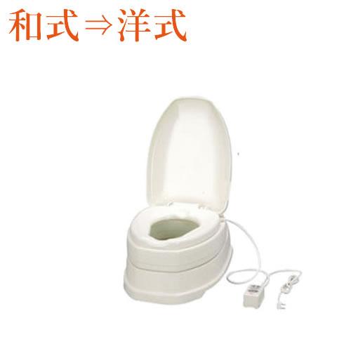安寿サニタリエースOD両用式[暖房便座補高タイプ][簡易設置洋式トイレ](介護用品介護福祉用具トイレ