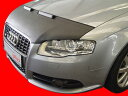ショッピング2009年 カーブラ ノーズブラ  アウディ S4 B7 Bj 2004年 - 2009年 マスク