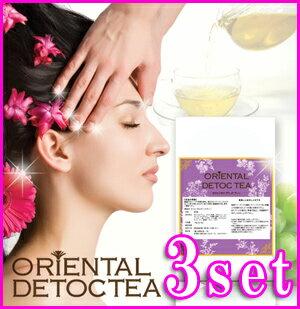 オリエンタルティー100包×3セット (常温商品) お茶 ルイボスティー 減肥茶 送料無料