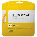 【12Mカット品】ルキシロン 4G ソフト(1.25mm)硬式テニスガット ポリエステルガット(L