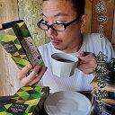 【初回限定お試しセット】100g×2種類でたっぷり20杯分焙煎の違いを体感するスペシャルティコーヒー!コーヒー豆