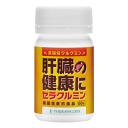 【通常購入】肝臓の健康にセラクルミン肝臓への機能性表示食品【...