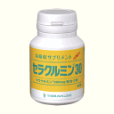 【通常購入】セラクルミン 30高吸収型クルクミン(ウコンの主成分)【ウコン】【健康食品】【サプリ】【...