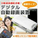 NSK 日本セキュリティー DIYシステム デジタル自動録画装置 NS-32SDR [NS32SDR] 【10P09Jul16】