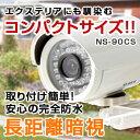 Mor-eye Hyper mini(モアイハイパーミニ) ns-90cs 【10P09Jul16】