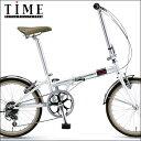 【送料無料】2009シボレー FDB206N【シボレーの20インチ折りたたみ自転車】(沖縄・北海道は送料無料対象外)