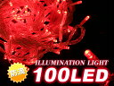 [possible immediate delivery] LE007 LED straight illuminations light (100 pitches of red) connection possible  Halloween, party  LED [drip-proof connection possible high brightness inventory clearance economy in power consumption]