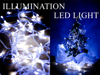 LE001 1000 ball set! LED ストレートイルミネーション light (white 100 balls x 10 pieces) ■ Christmas and party ◆ LED