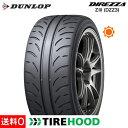 225/40R18 88W ダンロップ DIREZZA(ディレッツァ) ZIII (DZZ3) タイヤ単品1本
